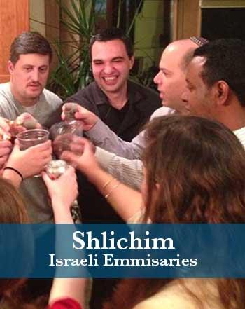 Shlichim - Israeli Emmisaries