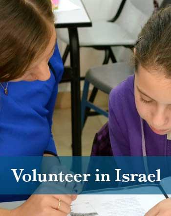 Volunteer in Israel