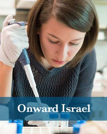Onward Israel