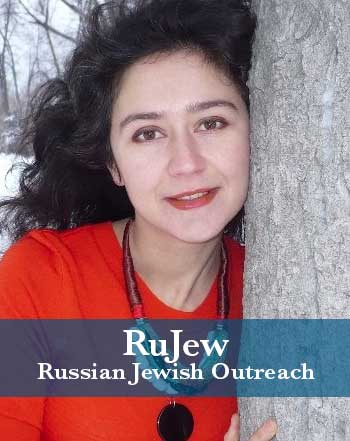 RuJew - Russian Jewish Outreach